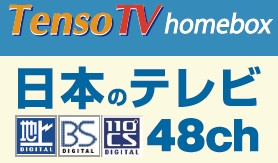 tenso-tv